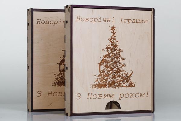novogodnie-igrushki-3